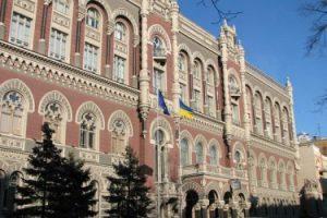 НБУ запустил сайт новой платежной системы