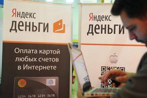 На Украине запретили WebМoney, «Яндекс.Деньги», QIWI Wallet и Wallet one