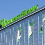 """""""ПриватБанк"""" оштрафовали на 1,5 млн евро"""
