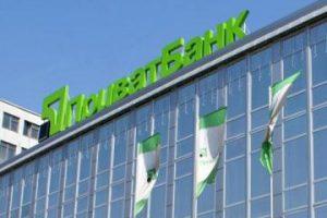 «ПриватБанк» оштрафовали на 1,5 млн евро