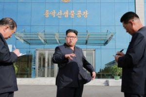 США полностью отрезали Северную Корею от мировой финансовой системы