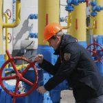 """""""Укртрансгаз"""" опровергает поставки газа в Геническ из Крыма"""