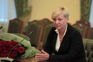 Гонтарева решила поменять представителя Украины в МВФ