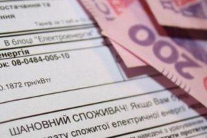 Долги украинцев за «коммуналку» растут в геометрической прогрессии