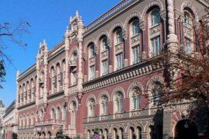 Антироссийские санкции: Нацбанк обновил ряд ограничений