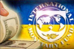 Минфин заявил, что острой необходимости в траншах МВФ нет