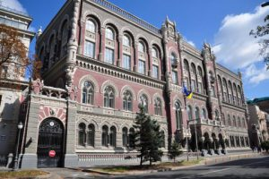 Гонтарева обеспокоена: Международные резервы Украины значительно снизились
