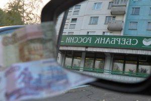 «Укроборонпром» сэкономил более 700 млн грн