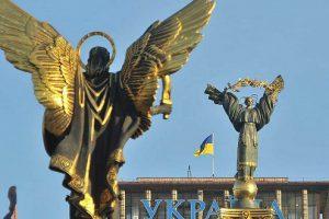 ЕС выделит Украине на реформы 160 млн евро