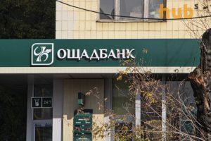 Психически больные украинцы не будут платить по кредитам