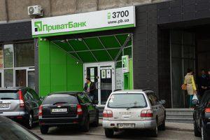 Украина изъяла у банка Коломойского семь миллионов гривен в пользу Крыма