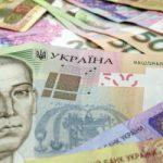Украина лидирует в Европе по обороту наличных денег