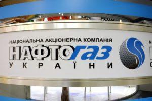 По какой цене Украина берет европейский газ