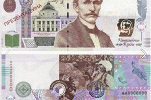 Глава НБУ намекнула на выпуск купюры в 1000 гривен