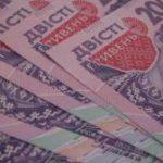 Минфин займет почти 8 млрд гривен для пополнения бюджета Фонда гарантирования