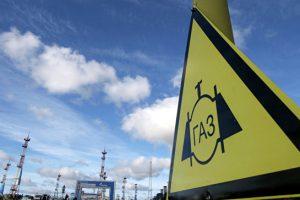 Премьер сообщил, когда Украина должна перейти на собственную добычу газа