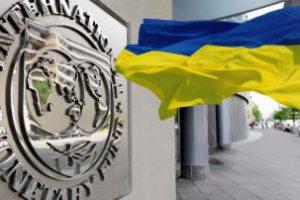 Судьба четвёртого транша. МВФ учтет долг Украины перед РФ