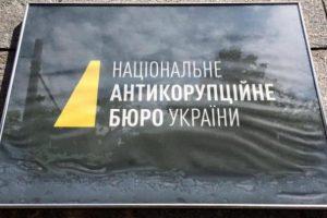 Верховная Рада выделит госшахтам дополнительный миллиард гривен
