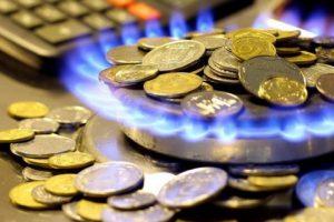 С 1 января российский газ для Украины подорожает