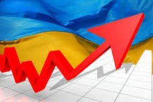 Украина поднялась в рейтинге мировых экономик