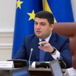 """Гройсман назвал """"уткой"""" смену места проведения Евровидения-2017"""