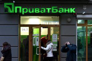 Нацбанк Украины: каждый украинец заплатит более 100 долларов за национализацию ПриватБанка