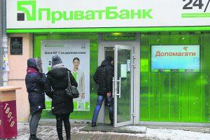 «Главная цель Порошенко — Коломойский». Что происходит с ПриватБанком и чего ждать клиентам