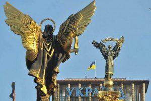 Украина признана самой коррумпированной страной в Европе