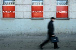 Стартовали выплаты вкладчикам Артем-Банка