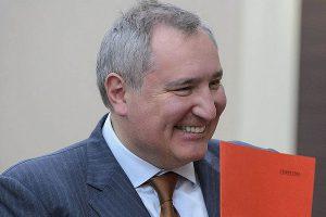 Рогозин высмеял открытие газового месторождения на Украине