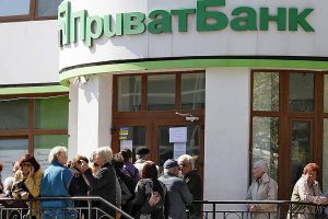 Украина выкупила Приватбанк за одну гривну