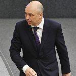Силуанов оценил шансы России выиграть суд у Украины по долгу