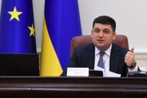 Гройсман напомнил, что с 1 декабря в Украине повышаются соцстандарты