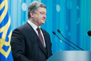 Порошенко: Объединение УНР и ЗУНР очертило контуры единой Украины