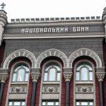 Нацбанк заявил об увеличивающемся количестве депозитов в гривне