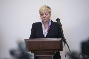 Инвесторы ждут реакцию власти на конфликт Нацбанка и Ukrlandfarming