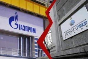 «Нафтогаз» ожидает провокаций и обвинений от «Газпрома» в связи с морозами