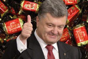 Как закрытие завода в России ударит по Порошенко