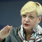 Глава Нацбанка требовала закрытый режим для отчета в Комитете ВР - нардеп
