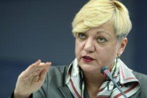 Глава Нацбанка требовала закрытый режим для отчета в Комитете ВР — нардеп