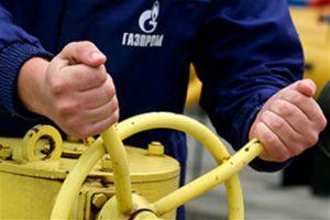 В Госдуме предложили перекрыть газ Украине