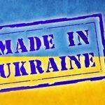В Германии становится все больше украинских продуктов