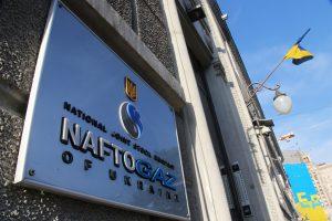 «Нафтогаз» отказался заплатить $5,3 млрд «Газпрому» по правилу «бери или плати»