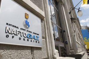 Нафтогаз не просил Газпром организовать поставки газа