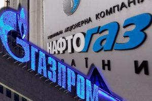 Украина беспокоится за чужой газ