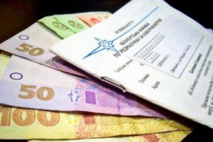 Коммуналку предлагают платить в рассрочку на 5 лет