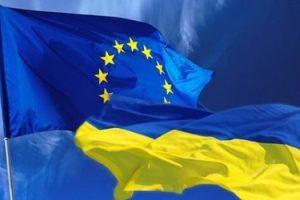Евросоюз выделит Украине 100 миллионов евро помощи
