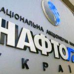 """""""Нафтогаз"""" указал на очередные нарушения """"Газпромом"""" транзитного контракта"""