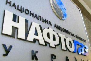 «Нафтогаз» указал на очередные нарушения «Газпромом» транзитного контракта