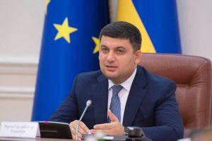 Гройсман считает, что РФ начала новую информационную атаку на Украину